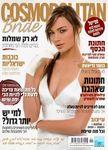 miss-israel