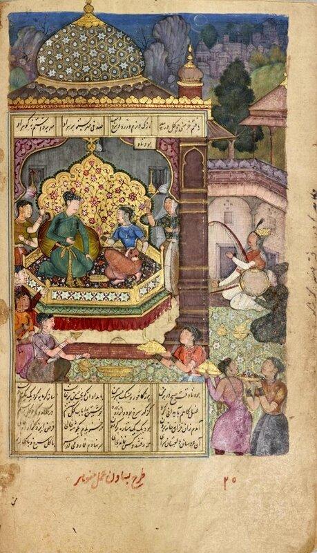 Khamsa of Nizami_K