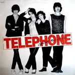 crache_ton_venin_telephone_080719042545