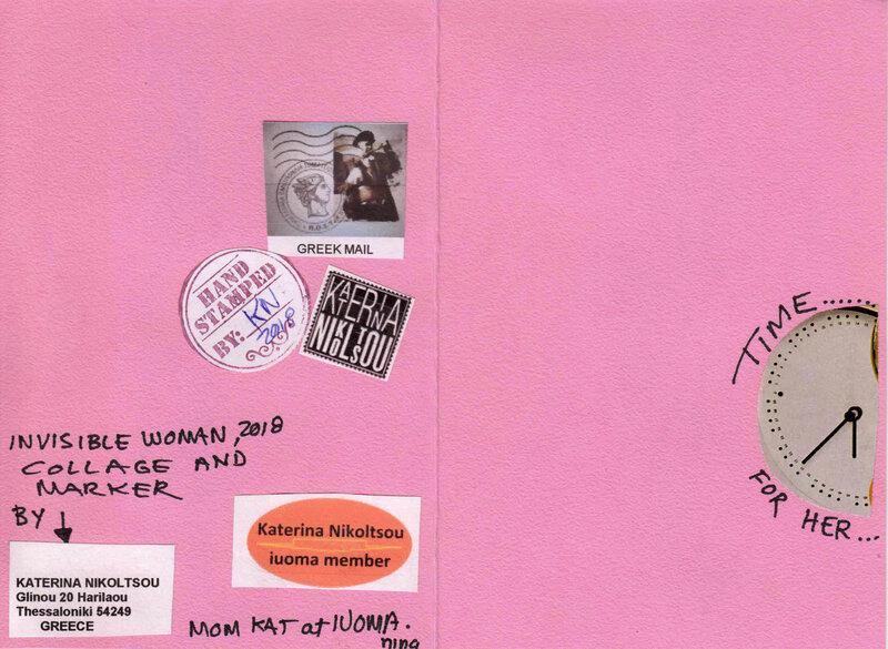 199 Katerina Nikoltsou, femmes invisibles 2