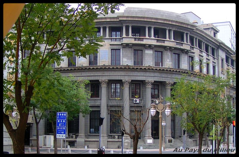 Sino French Marchant Bank 02