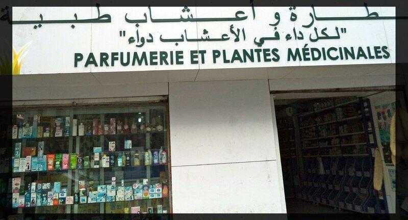 herboriste belcourt façade
