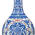 A large blue and white, iron red and gilt-decorated bottle vase, 18th-19th century