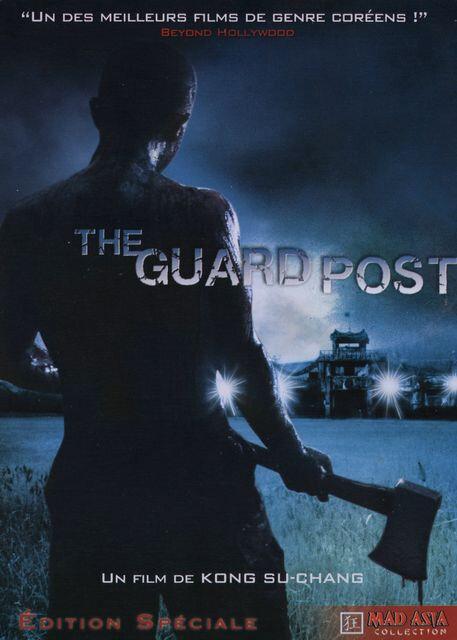 guard-post-dvd