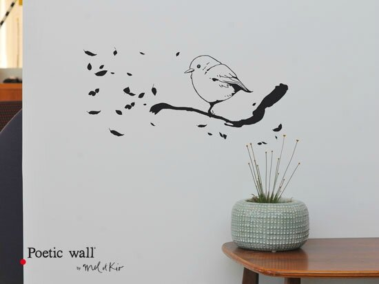 poetic-wall-pose-sur-la-branche