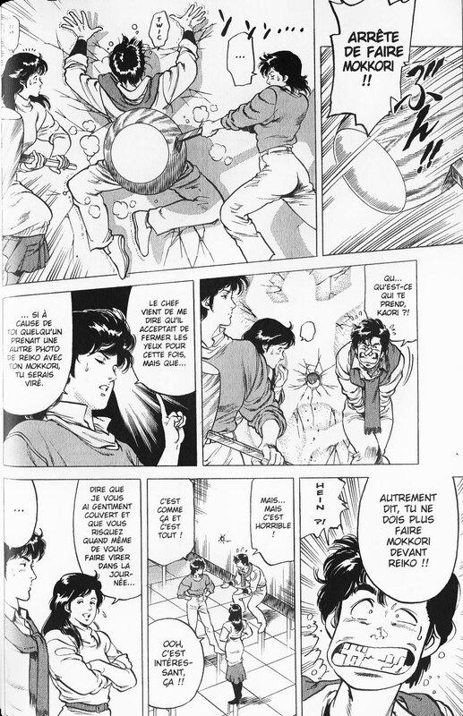 Canalblog Japon Manga City Hunter Erections Best Of Tome11 14