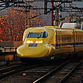 Shinkansen 700 Doctor Yellow (T5), Tôkyô