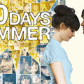 500 days of summer / 500 jours ensemble