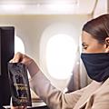 Etihad présente son masque pour les passagers premium
