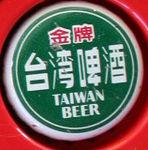 taiwan_beer_1_TAIWAN