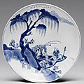 A small blue and white dish, Kangxi period (1662-1722)