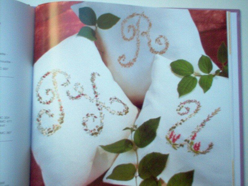 Alphabet brodé de mille fleurs 6