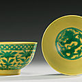 Two yellow and green-glazed bowls, qing dynasty, kangxi period (1662-1722)