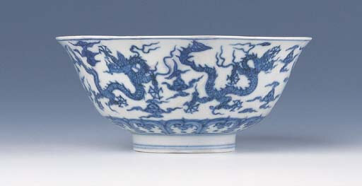 A blue and white 'Five dragon' bowl, Chenghua six-character mark and of the period (1465-1487)