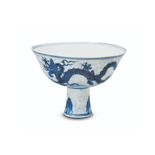 Blue-and-white stem bowl with dragons among pale waves, Mark and period of Xuande, Palace Museum, Beijing