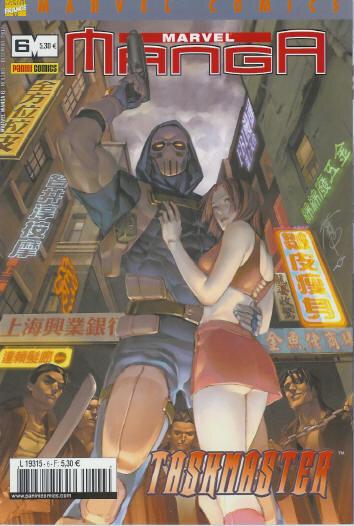 marvel manga 06 taskmaster