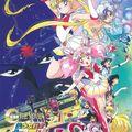 Sailormoon super s - miracle dans le trou noir des rêves