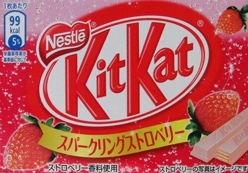 KK-Sparkling_Strawberry
