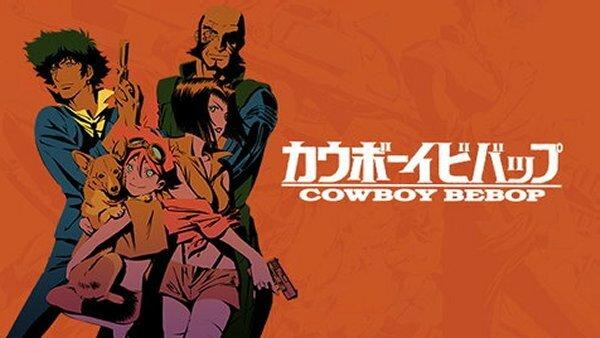 Cowboy-Bebop-Header