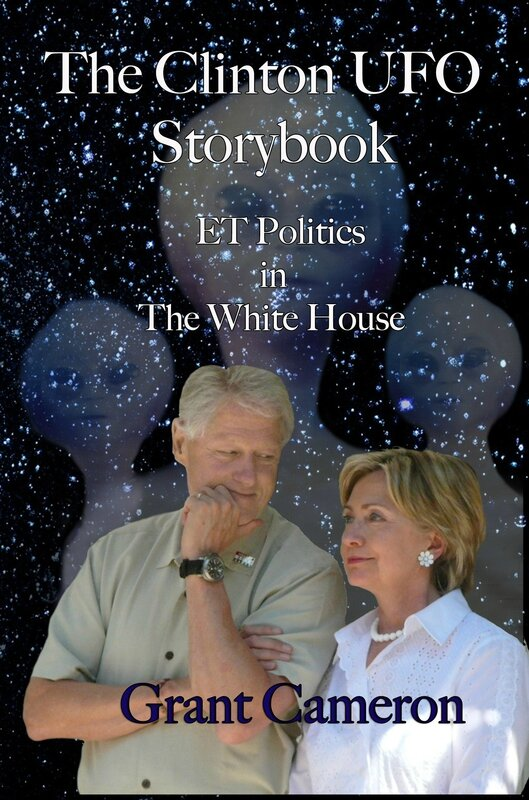 clinton_UFO_front_cover_PHOTOSOP_FINAL_FACE__copy