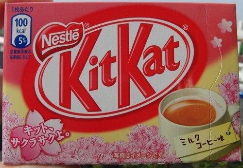 KK-Milk-Coffee
