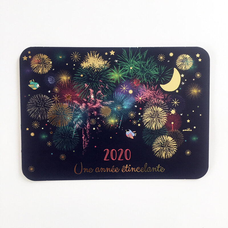 amelielaffaiteur_carte_feux_artifice_2020
