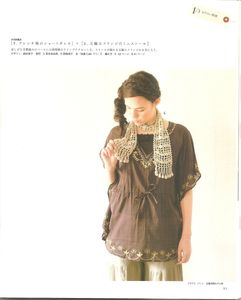 Let's Knit series confortable knit wear 003 001