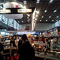 Le salon du livre paris