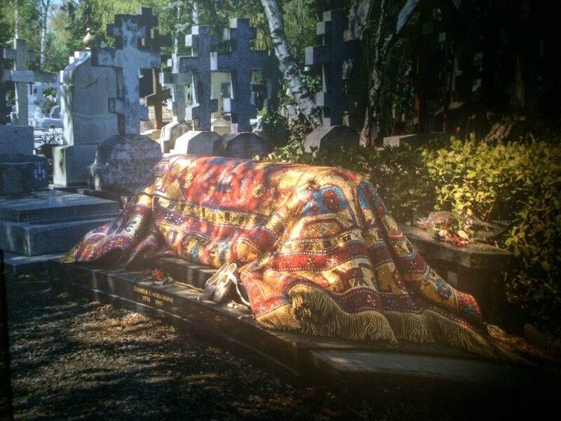 Le tombeau de Rudolf Noureev