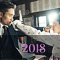 Index drama 2018
