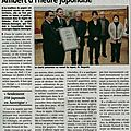 Article La Gazette en décembre 2012