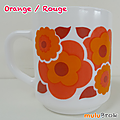 Vaisselle vintage ... mug grande tasse arcopal * lotus