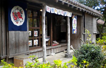 Okinawa_1_039