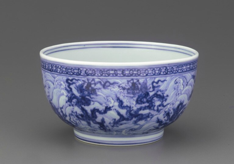 Blue-and-White 'Dragon' Bowl, mid to late 15th century, Ming dynasty (1368 – 1644)
