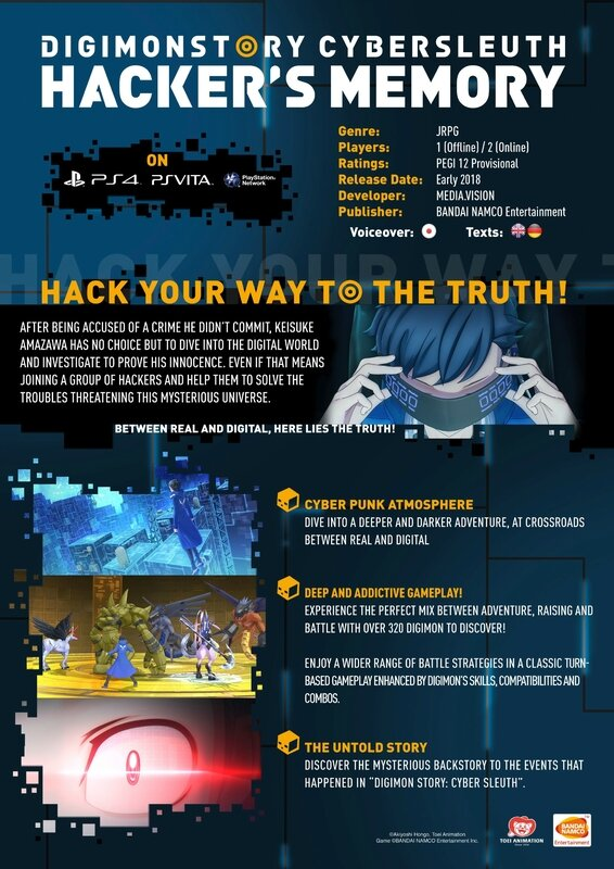 Digimon-Story-Cyber-Sleuth-Hackers-Memory_2017_03-21-17_046
