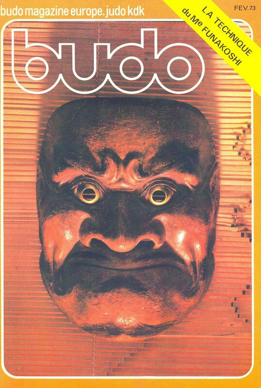 Canalblog Revue Budo Magazine1973 32 001