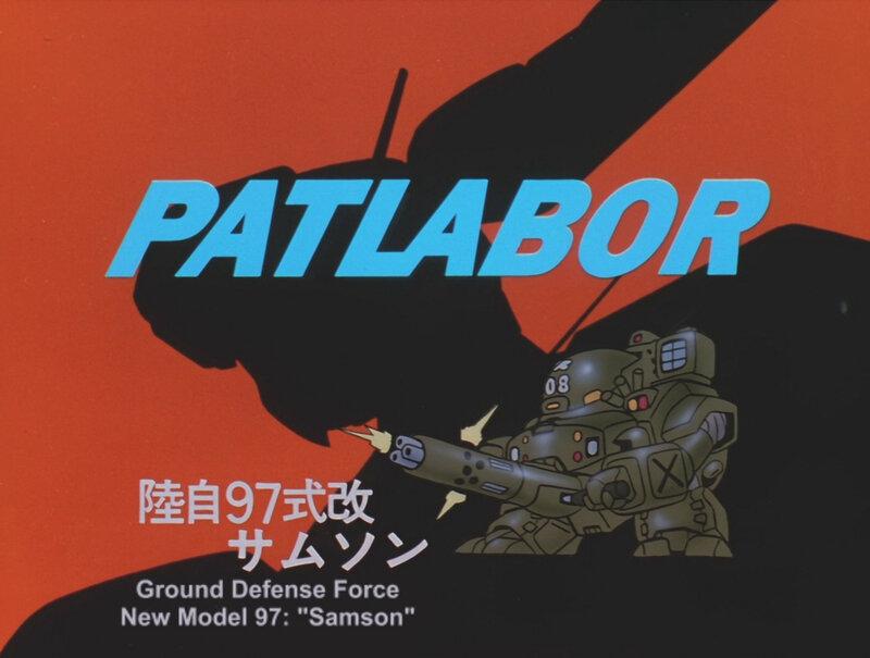 Canalblog Japon Anime Patlabor Robots24 01