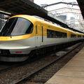 Kintetsu Iseshima Liner 23 000 à Tsuruhashi, Osaka