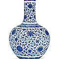 A fine and exceptionally rare blue and white 'lotus scroll' vase, tianqiuping, qianlong mark and period (1736-1795)