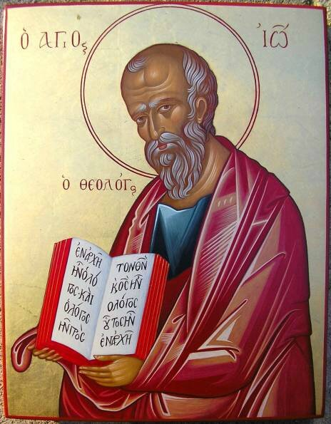 Saint Jean avec le début de son évangile