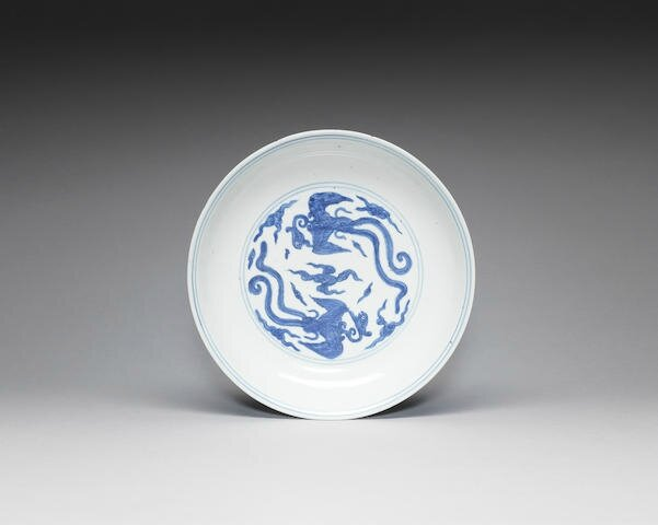 A blue and white 'phoenix' dish, Jiajing six-character mark and probably of the period