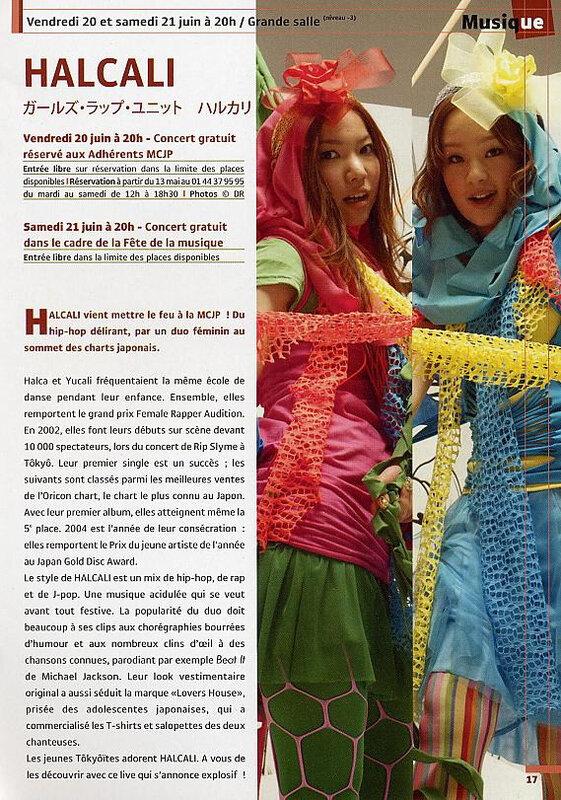 Canalblog JPop Halcali Maison Culture Japon MCJP06