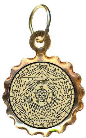 TALISMAN DE L'ANCIEN ÉGYPTE,amulette talisman magique du marabout africain HOUNDETE
