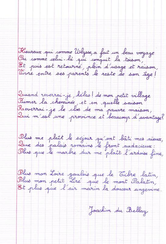 du_Bellay_en_BD_1