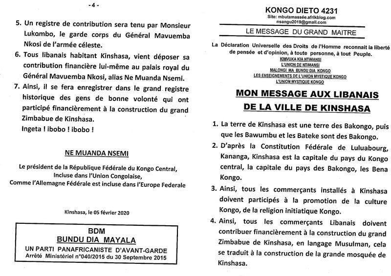 MON MESSAGE AUX LIBANAIS DE LA VILLE DE KINSHASA a