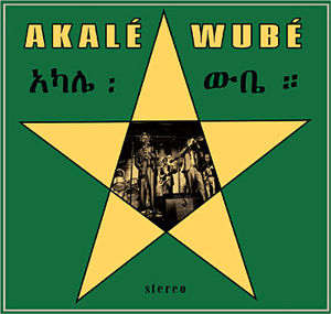 Akal__Wub_