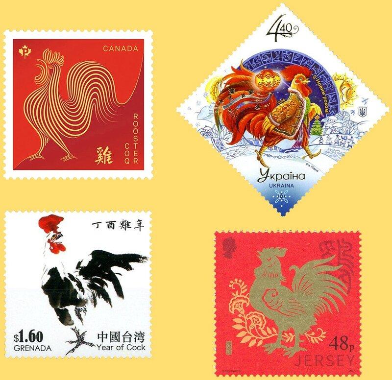 Timbres groupés Nouvel An chinois