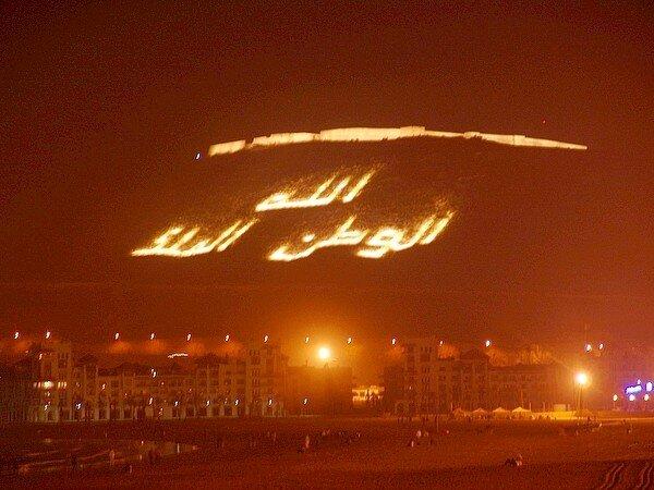 Agadir la nuit