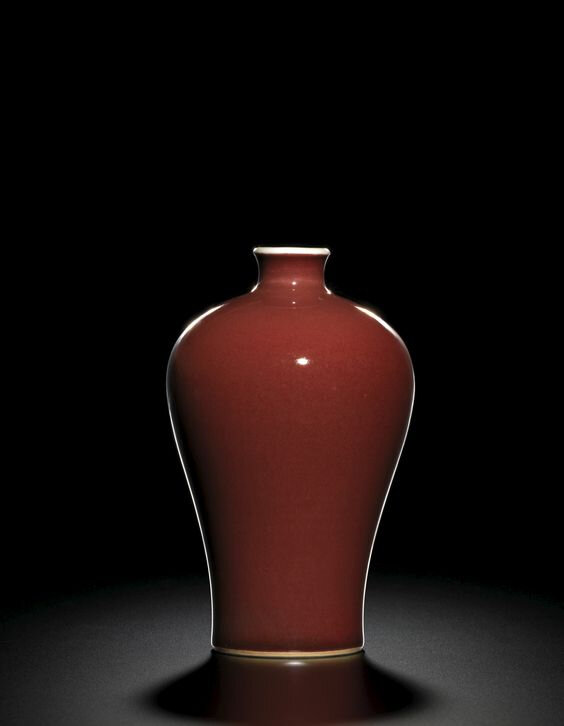 A small copper-red glazed vase, meiping, mark and period of Yongzheng (1723-1735)