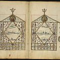 Chinese qur'an, 17th century
